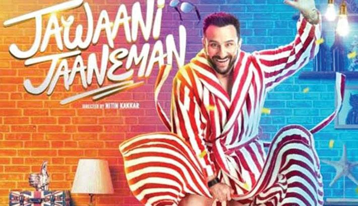 Jawaani Jaaneman is about accepting age: Saif