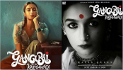 Alia Bhatt's first look from Gangubai Kathiawadi is out
