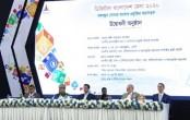 Joy inaugurates 'Digital Bangladesh Fair'