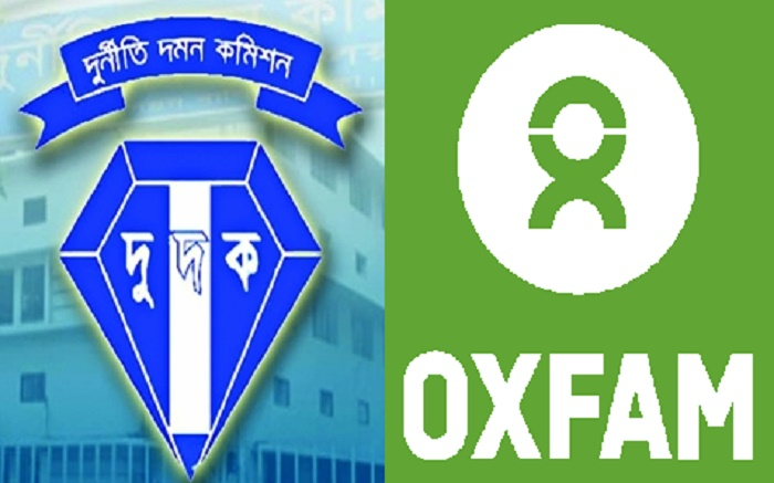 ACC signs MoU with Oxfam to strengthen anti-graft activities