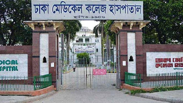 Tragic death of newly married couple at DMCH