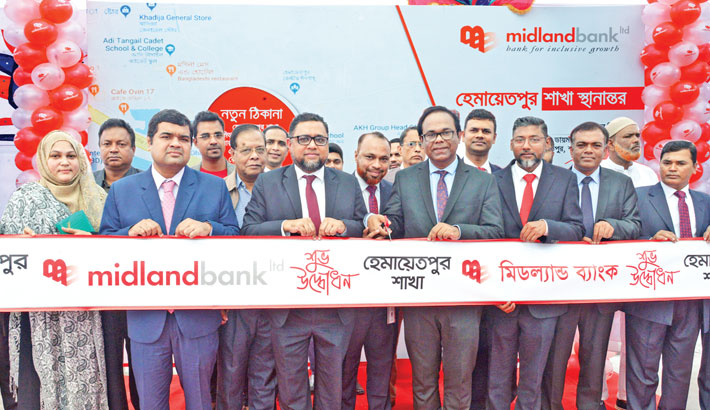 Midland Bank opens branch at Savar