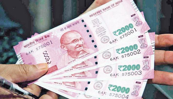 Rupee trades lower at 70.93 per dollar