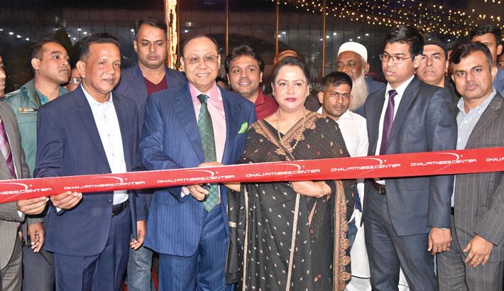 Bashundhara Group Chairman Ahmed Akbar Sobhan inaugurates Dhali Fitness Centre