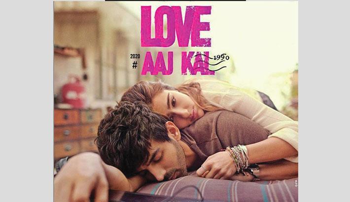 Kartik, Sara's Love Aaj Kal first look poster out