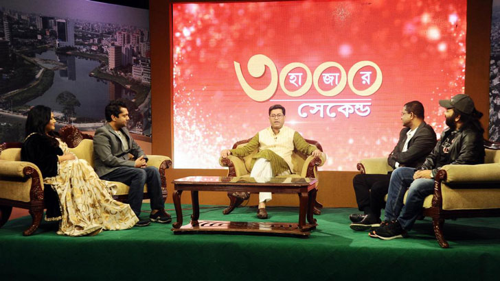 Awami League mayoral candidate Taposh emerges as TV anchor