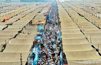 2nd phase of Biswa Ijtema begins