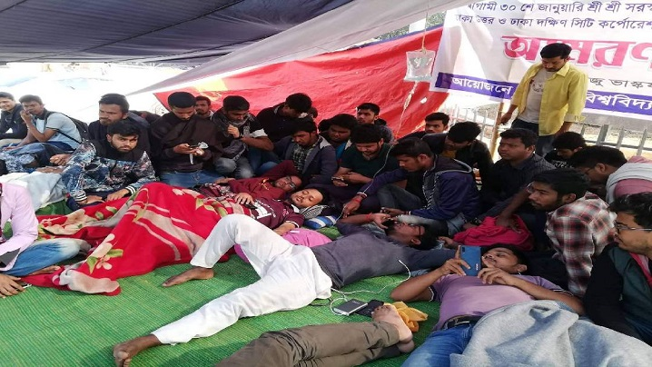 3 DU teachers express solidarity with students on hunger strike