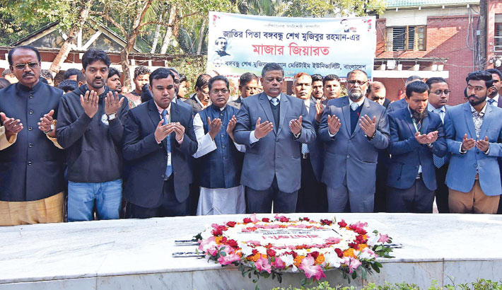 BSMRMU pays tribute to Bangabandhu