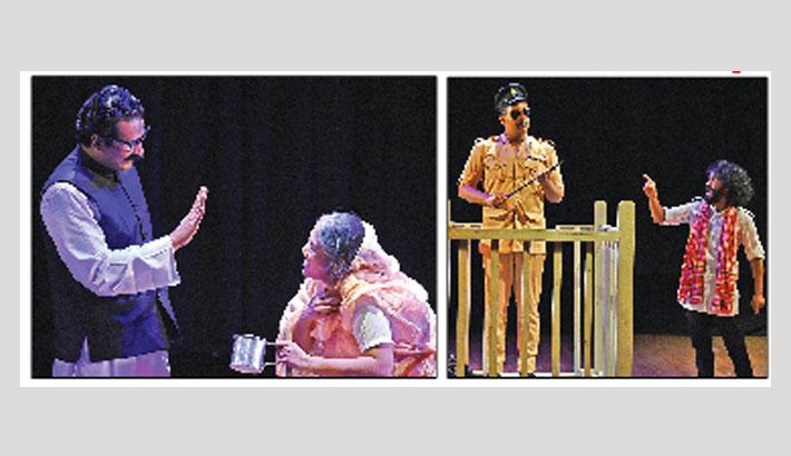 Srabon Tragedy's special show at Bangladesh Shilapakala Academy tomorrow