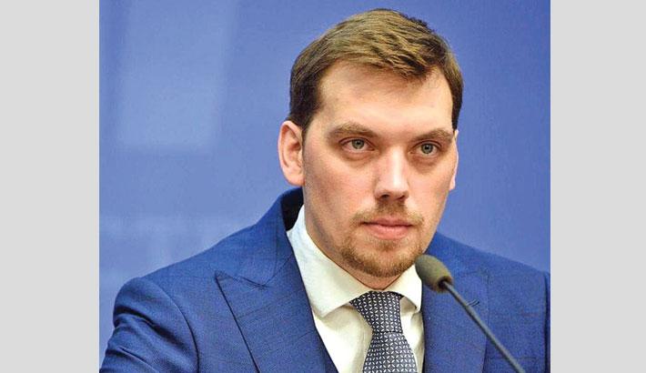 Ukraine PM offers to quit in audiotape furore