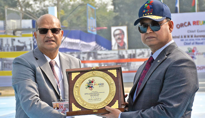 13th reunion of former cadets of Rajshahi Cadet College