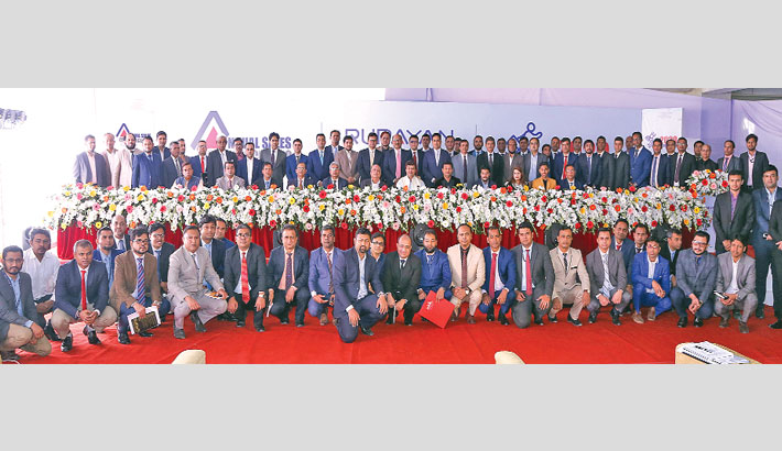 'Annual Business Plan-2020 and Annual Sales Conference-2019'
