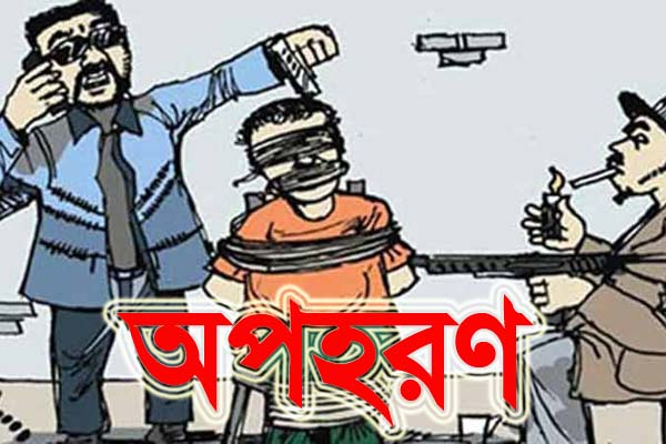 Three including police constable arrested over 'abducting' businessman in Rangpur