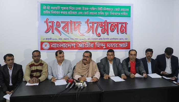 Hindus to boycott Dhaka city polls if voting day not changed
