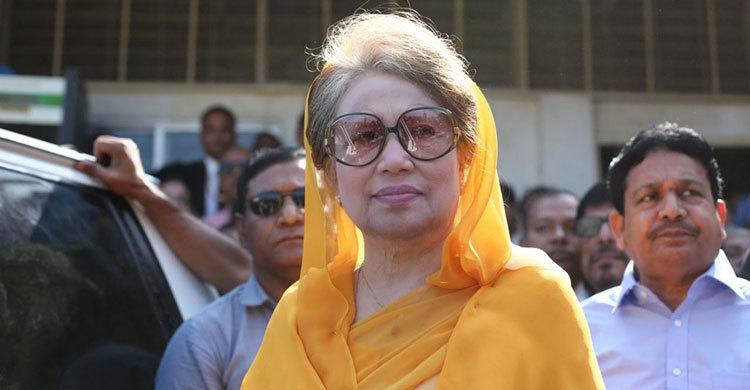 Full verdict on Khaleda's appeal in Zia Charitable Trust Graft case published