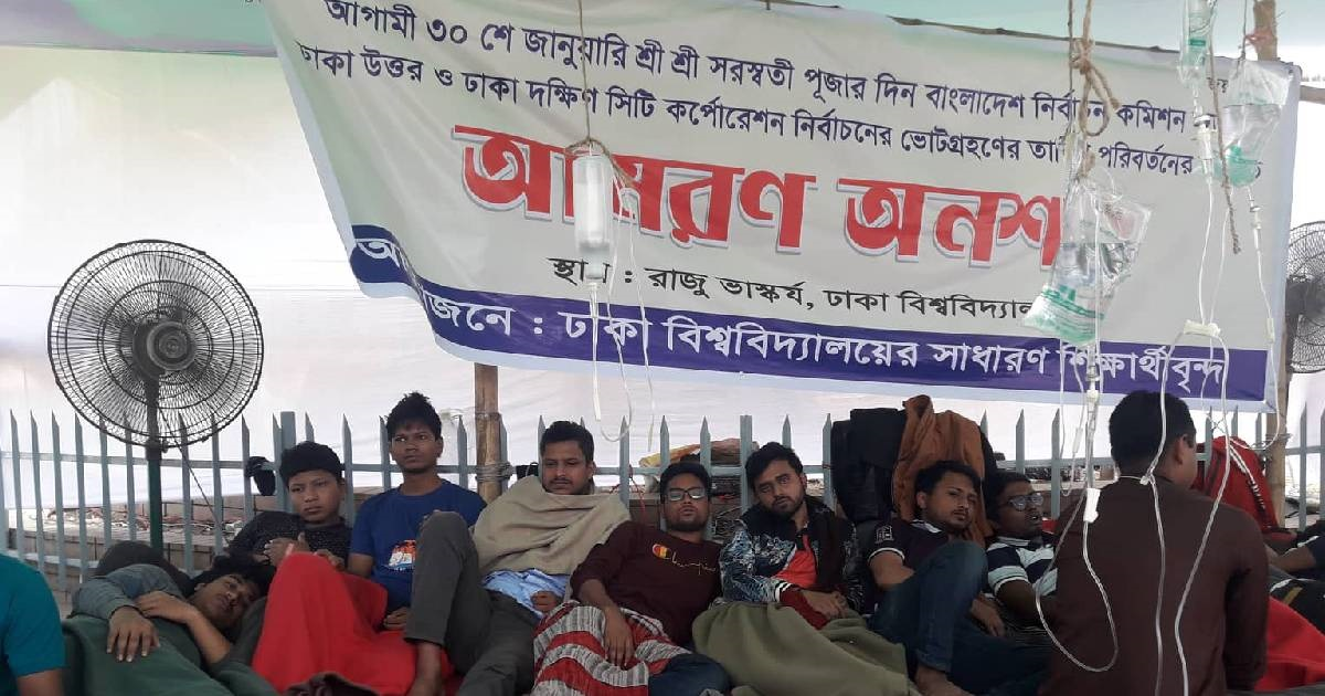 DU students end hunger strike as EC gives in to demand