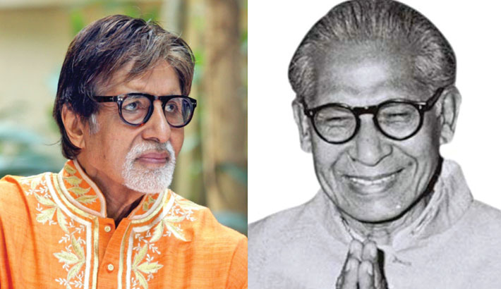 Big B remembers father Harivansh on death anniversary