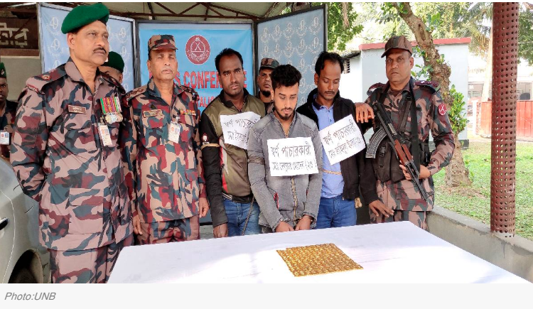 Three held with 94 gold bars in Jashore