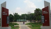 Comilla University's first convocation on January 27