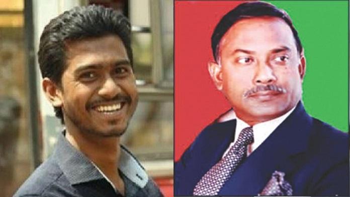 DUCSU VP Nur terms Ziaur Rahman as 'introducer of multi-party democracy'