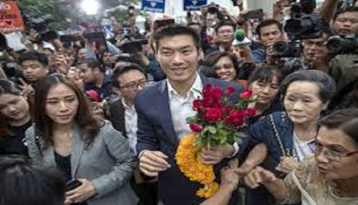 Thai courts acquits opposition party of sedition charge