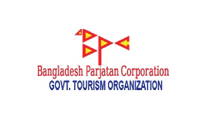 BPC holds discussion on tourism industry