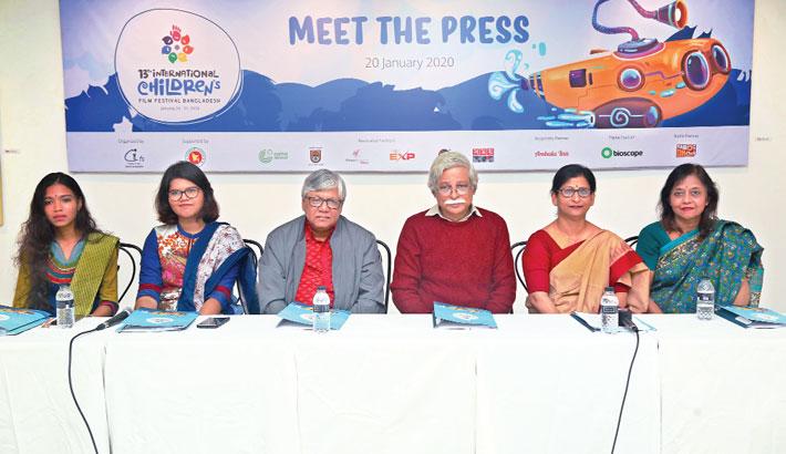 13th Int'l Children's Film Festival begins on Jan 24