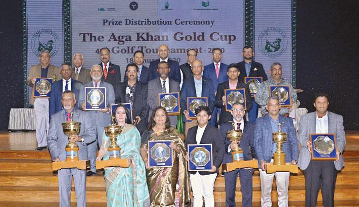 Aga Khan Golf Cup concludes