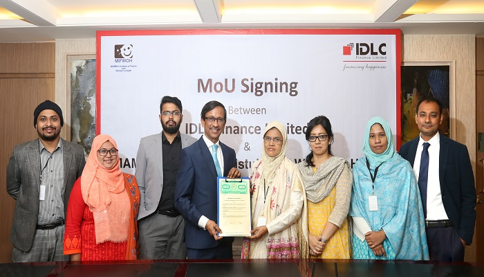 IDLC stands beside fistula patients along with Dr. Sayeba
