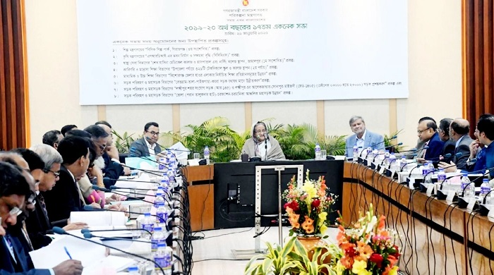 ECNEC approves TK 20,526cr project to establish 329 technical school & colleges