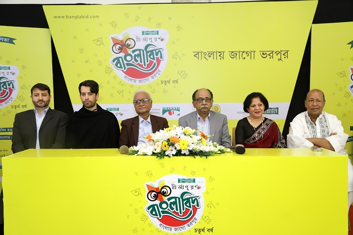 'Ispahani Mirzapore Banglabid' Season 4 kicks off