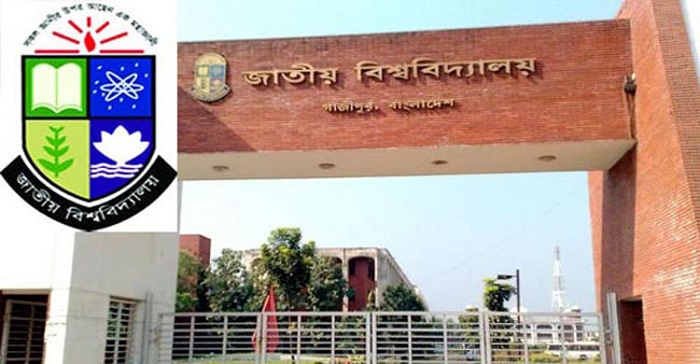 Honours fourth year exam of National University rescheduled