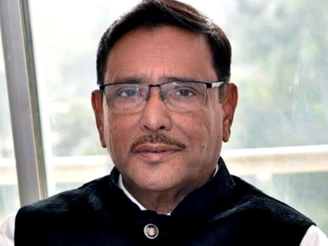 Quader condoles death of Ismat Ara, MP