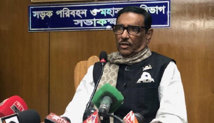 Government has no dispute with Prothom Alo: Quader