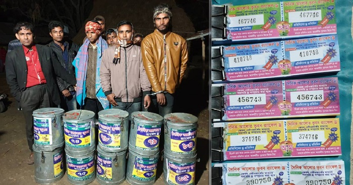 13 jailed for selling false lottery tickets in Chapainawabganj