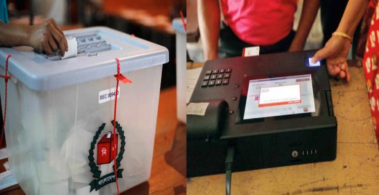 Go for ballot; defer polls again, if necessary: BNP
