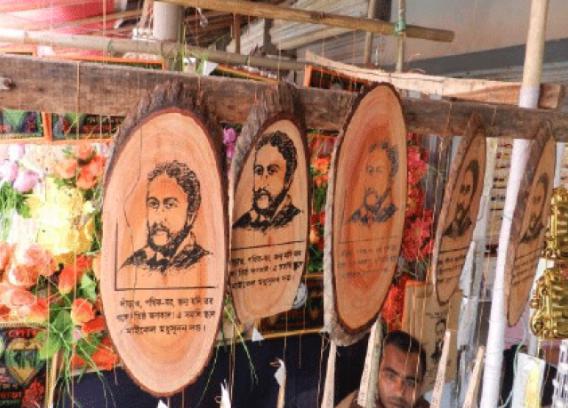 'Madhu Mela' begins on Thursday in Jashore
