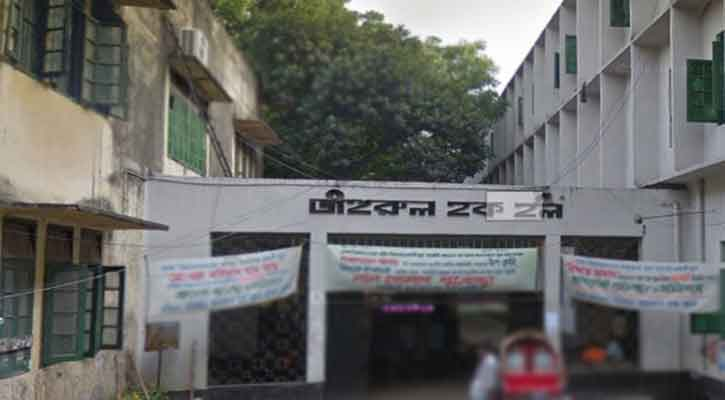 Four DU students tortured by 'BCL men' like BUET student Abrar style