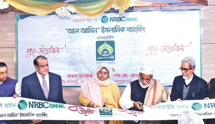 NRBC Bank opens 'Al Amin' Islamic Banking window