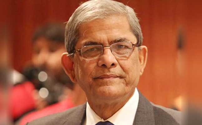 BNP slams EC, brands it as 'useless'