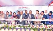 Jamuna Bank opens  sub-branch  in Munshiganj