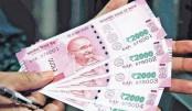 Rupee settles 2 paise higher at 71.19 against dollar