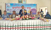 Deputy Commissioner of Faridpur district speaks at a meeting