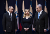 World leaders rally in Jerusalem against anti-Semitism