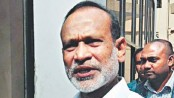 Farmers Bank Chairman Chisti shown arrested in graft case