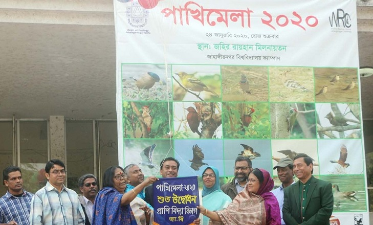 Bird Fair held at Jahangirnagar University