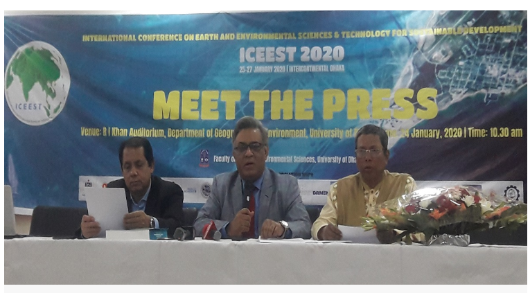 Int'l conference on earth, environmental science and technology begins Saturday