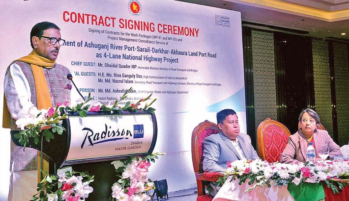 Obaidul Quader speaks at a contact signing ceremony