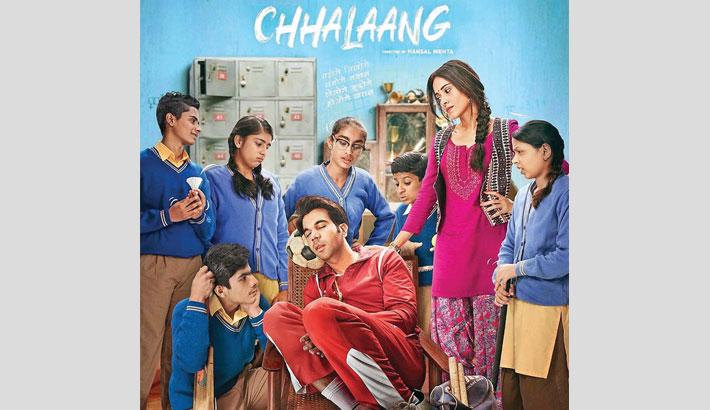 Rajkummar, Nushrat starrer Chhalaang poster out